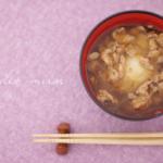 【お雑煮作り方】会津のお雑煮?我が家のつゆもち