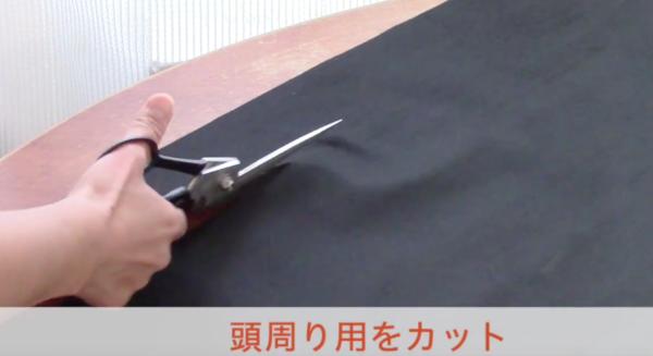 kawaii kaizoku 14 e1534985165467 - 【無料型紙付き】ハロウィン 100均のフェルトで海賊の手作り衣装の作り方動画【男の子仮装】