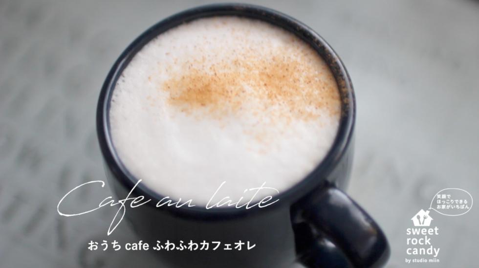 2017 12 06 14.22.33 - 【賃貸暮らし】うちの狭いキッチンの収納棚
