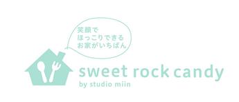 毎日の暮らしにちょっと楽しいクリエイティブを sweet rock candy by studio miin