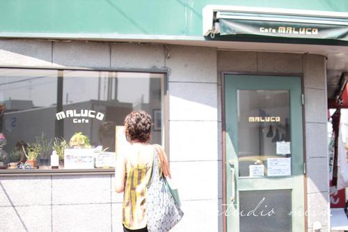 19143018 1418776791550246 3186622951051856415 o - 東林間で紫陽花散歩♡アートな雑貨屋さん・かわいいカフェを楽しめる!ノスタルジックな街