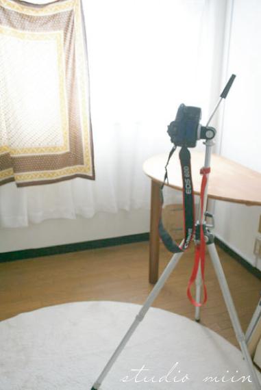 photolesson 11 - おうち撮影スタジオの作り方