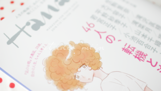 nagi kawaiicreativenet 2018 0720 320x180 - 夏のスタミナレシピ!パパッと豚キムチ