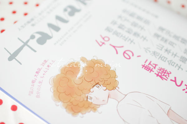 nagi kawaiicreativenet 2018 0720 - コナリミサト先生の『凪のお暇』というマンガが面白い!