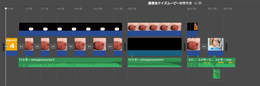 akachankuizu 01 - 保育園・幼稚園の卒対 謝恩会の出し物に!【無料素材】赤ちゃんクイズの作り方