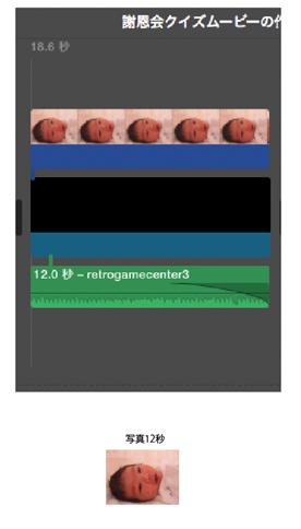akachankuizu 03 - 保育園・幼稚園の卒対 謝恩会の出し物に!【無料素材】赤ちゃんクイズの作り方