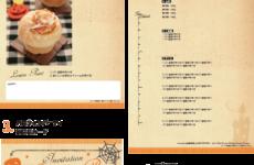 ハロウィンのテーブルコーディネートに使える席札&レシピフォーマット【無料素材】