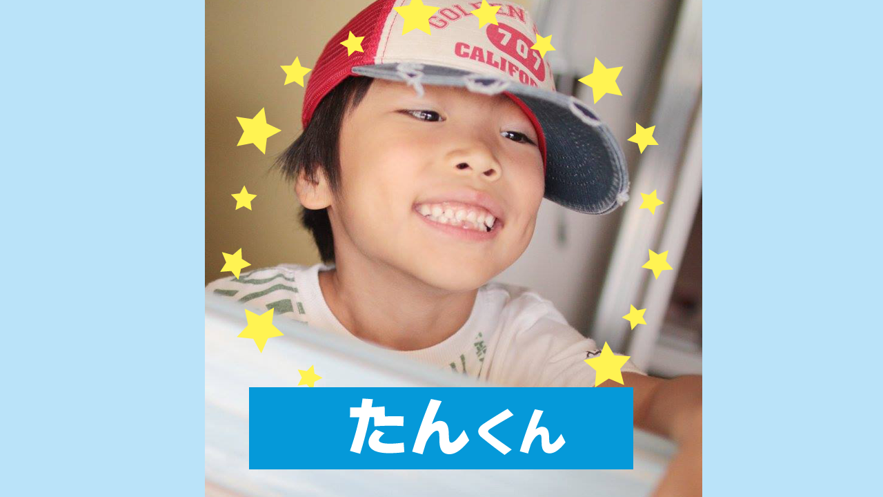 seikai tan - 保育園・幼稚園の卒対 謝恩会の出し物に!【無料素材】赤ちゃんクイズの作り方