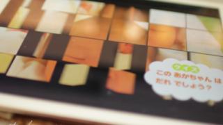 syaon sotuen 07 420x280 320x180 - 保育園・幼稚園の卒対 謝恩会の出し物に!【無料素材】赤ちゃんクイズの作り方