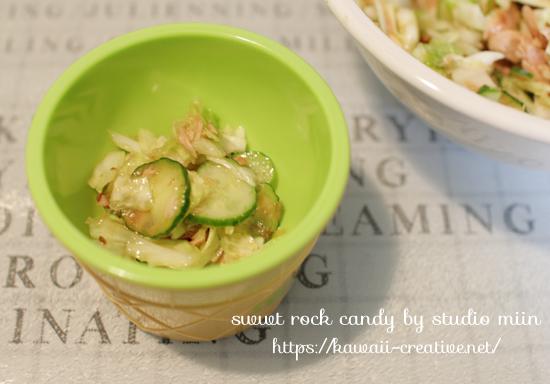 kidsfood salada 0927 01 - 野菜嫌い克服!野菜サラダが食べやすくなるプラス食材♪