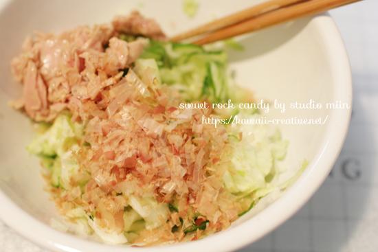 kidsfood salada 0927 02 - 野菜嫌い克服!野菜サラダが食べやすくなるプラス食材♪