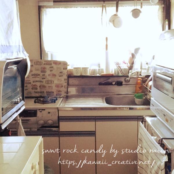 kawaiicreative kitchen 2DK - 【賃貸暮らし】うちの狭いキッチンの収納棚