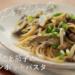 【10分ほったらかしレシピ動画】きのことナスの和風ワンポットパスタ【時短】One Pot Pasta RECIPE